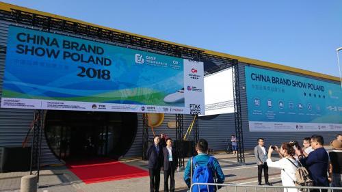 China Expo 2018 (Ptak Expo)-min
